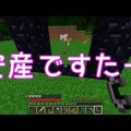 【Minecraft】 馬が主役のMinecraft 【実況】 Part6