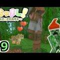 【PS3マインクラフト実況】自由気まま!あちゃましクラフト!#9【show】