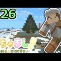 【PS3マインクラフト実況】自由気まま!あちゃましクラフト!#26【show】