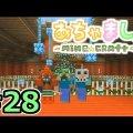 【PS3マインクラフト実況】自由気まま!あちゃましクラフト!#28【show】
